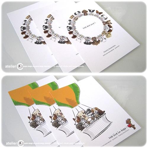 画像1: チャリティ  ポストカード