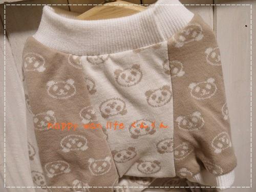 画像2: パンダ×パンダ ベージュ DM   *191*