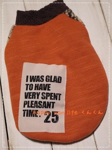 画像1: オレンジ SS   *226*
