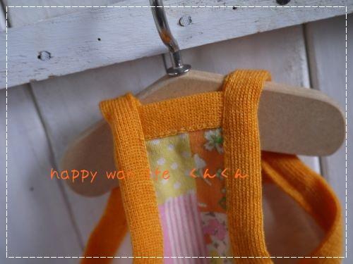 画像2: パッチフラワー オレンジ SS   **291**
